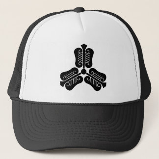 Three China round fan Trucker Hat