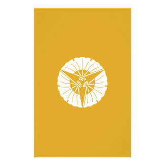 Three fan ginkgoes stationery