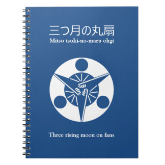 Three rising moon on fans notebook