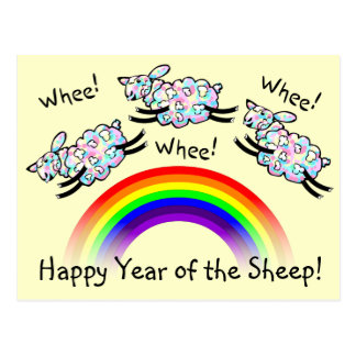 Three Whee Sheep Leaping a Rainbow Happy Year Postcard