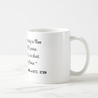 Through all Eternity to Thee (love declaration) Coffee Mug