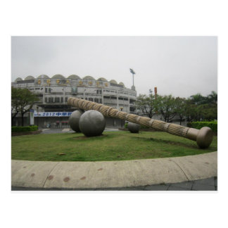 Tianmu Baseball Stadium Postcard