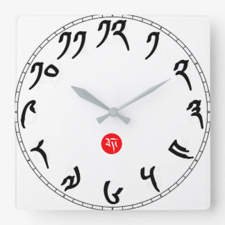 Tibetan Numeral Clock