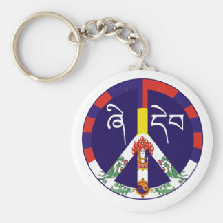 "Tibetan Peace Sign with ""Peace"" in Tibetan Script Key Ring"