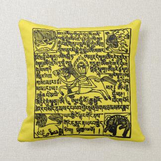 Tibetan Windhores Prayer Flag Pillow in yellow
