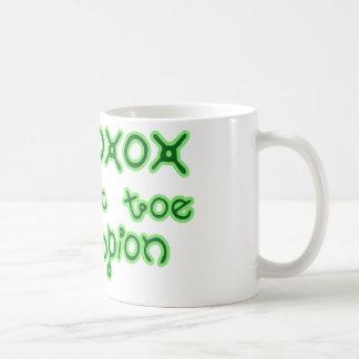 Tic Tac Toe Champion super cute xoxox Coffee Mug
