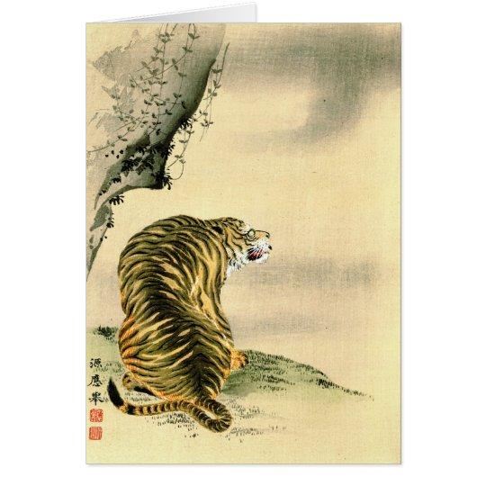 Tiger 1870 card
