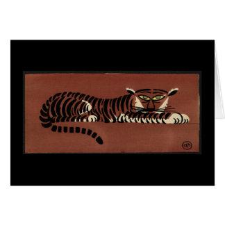 Tiger - Antiquarian, Colorful Book Illustration Greeting Card
