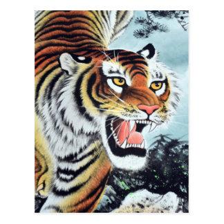 Tiger Art Postcard