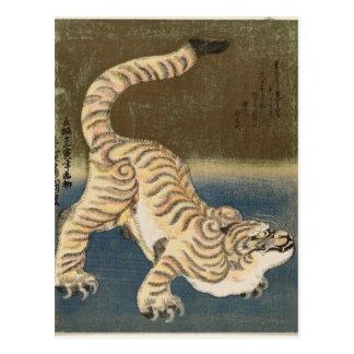Tiger by Utagawa Kunisada Postcard