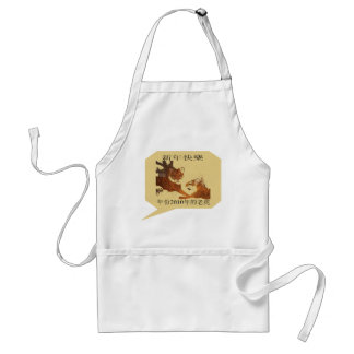 Tiger Call out 2 - Happy New Year Standard Apron