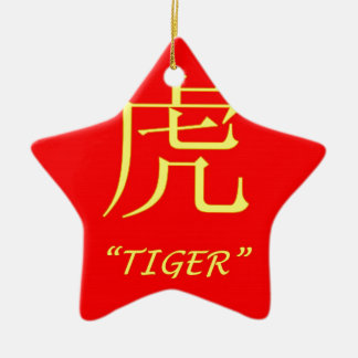 """Tiger"" Chinese astrology sign Ceramic Star Decoration"