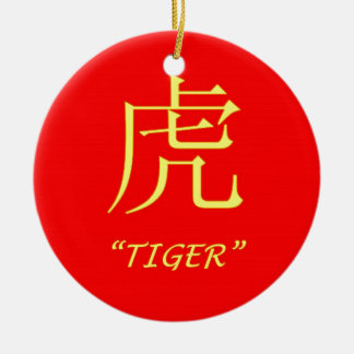"""""""Tiger"""" Chinese astrology sign Round Ceramic Decoration"""