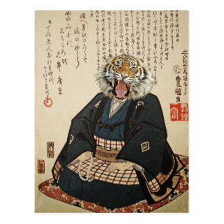 Tiger Monk Meditating Postcard