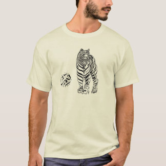 Tiger - Nemr in arabic T-Shirt