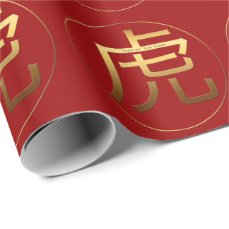 Tiger Year Gold embossed effect Symbol Wrapping P Wrapping Paper