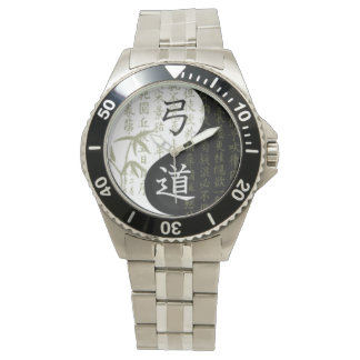 Time for Kyudo Wrist Watch