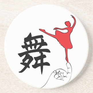 Tiny Dancer Coaster