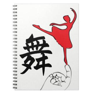 Tiny Dancer Notebook