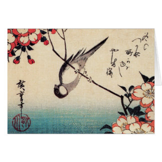 Titmice on a Cherry Branch Hiroshige Greeting Card