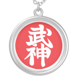 To glue Bujin Kyu Silver Plated Necklace