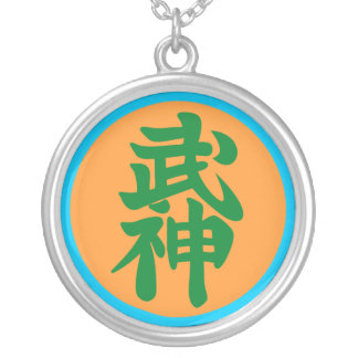 To glue Bujin Shihan Silver Plated Necklace