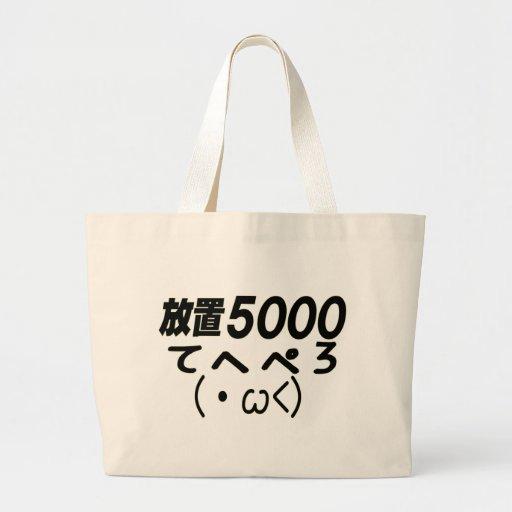 To leaving 5000 te to pe ro (Ω () Canvas Bag