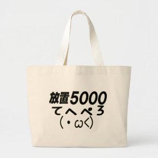 To leaving 5000 te to pe ro (Ω () Jumbo Tote Bag