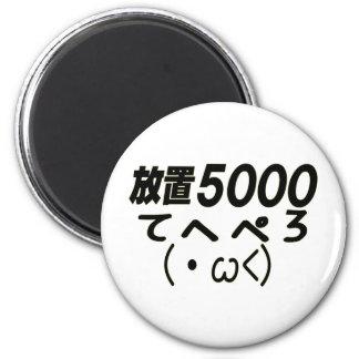 To leaving 5000 te to pe ro (Ω () 6 Cm Round Magnet