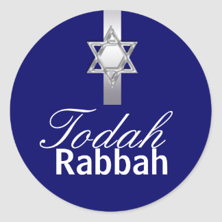Todah Rabbah thank you hebrew Classic Round Sticker