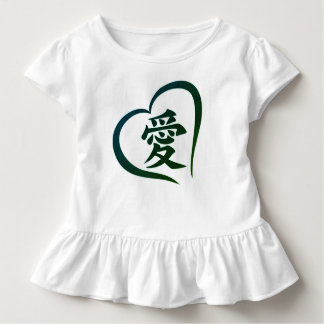 Toddler Ruffle Tee HEART LOVE