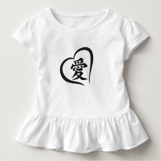 Toddler Ruffle Tee KANJI HEART