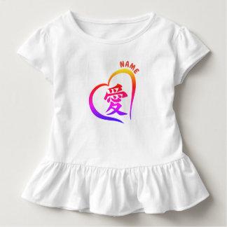 Toddler Ruffle Tee W/ CUSTOMIZABLE KANJI FOR LOVE