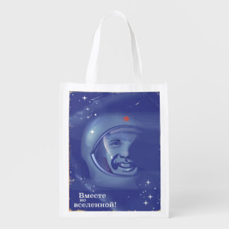 Together in the universe! reusable grocery bag