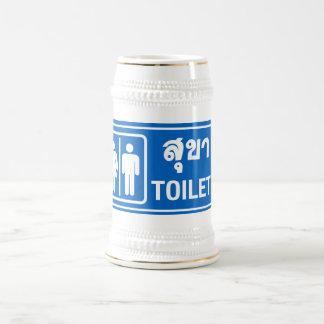 Toilet Sign, Thailand Beer Steins