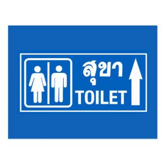 Toilet Sign, Thailand Postcard