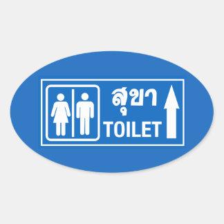 Toilet Sign, Thailand Oval Sticker