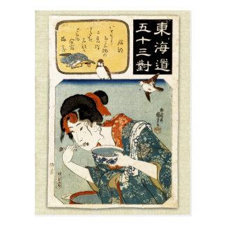Tokaido gojusan tsui, Ishibe Postcard