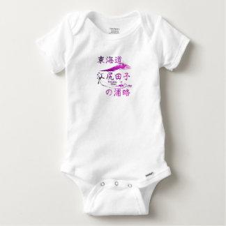 Tokaido Highway Ejiri Takko inlet abbreviation 啚 Baby Onesie
