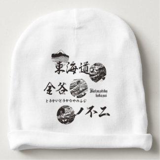 Tokaido Highway Kanaya no unique Baby Beanie