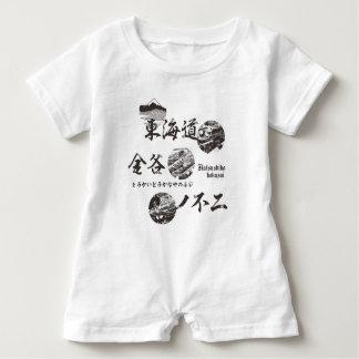 Tokaido Highway Kanaya no unique Baby Bodysuit