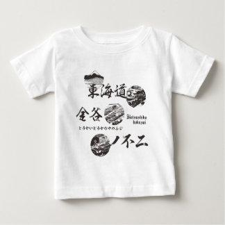 Tokaido Highway Kanaya no unique Baby T-Shirt