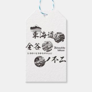 Tokaido Highway Kanaya no unique Gift Tags