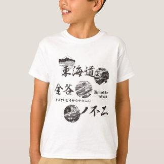 Tokaido Highway Kanaya no unique T-Shirt