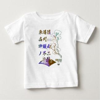 Tokaido Highway Shinagawa palace mountain no Baby T-Shirt