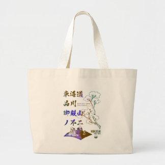 Tokaido Highway Shinagawa palace mountain no Large Tote Bag
