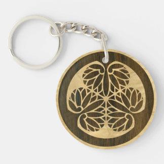 Tokugawa Aoi Mon Japanese Family Crest Wood Veneer Key Ring