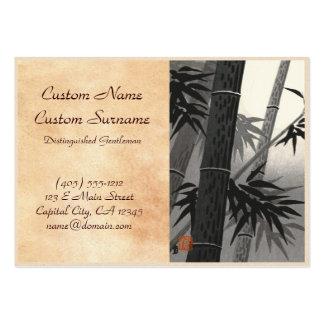 Tokuriki Bamboo and Sun japanese fine art Business Card Template