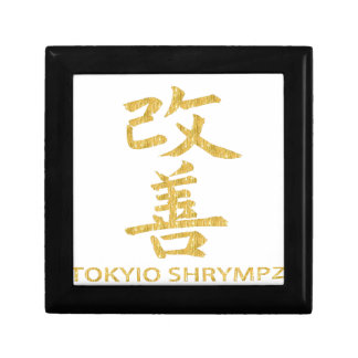 TOKYIO SHRYMPZ LOGO PRODUCTS SMALL SQUARE GIFT BOX