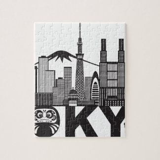 Tokyo City Skyline Text Black and White Jigsaw Puzzle
